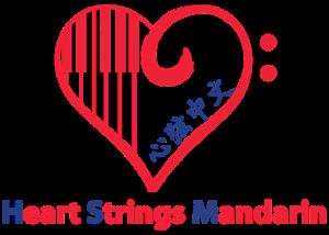 Heartstrings Mandarin