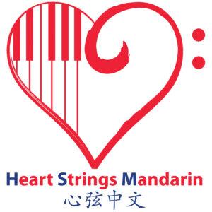 Heart Strings Mandarin
